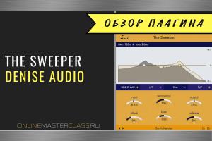 Обзор плагина The Sweeper от Denise Audio.